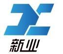 江苏新业重工股份有限公司