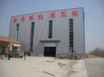 河北省双赢压瓦机械设备有限公司