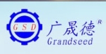 深圳市广晟德科技发展有限公司