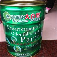 木器漆墙面漆涂料品牌招商大自然漆加盟