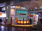 德国西门子(香港)电气有限公司