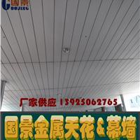 供应吉林天花/条形铝扣板厂家及安装价格