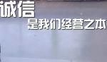 吉林省昊霖保温涂料工程有限公司