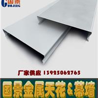 供应广州天河国景品牌吊顶/条形铝扣板