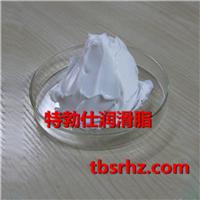 供应特勃仕特种通用润滑脂