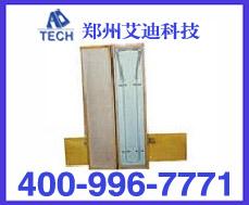 供应FC-1型盒式毛细管瓦斯流量计