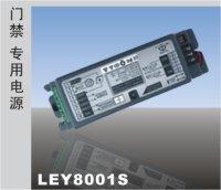 供应正品保证CNB-210 M-210门禁专用电源