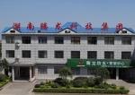 湖南腾龙科技集团有限公司