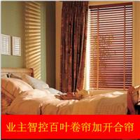山西鑫瑞智能遮阳工程公司