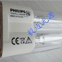 供应飞利浦紫外线净化灯TUV PL-L 36W/4P