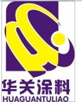 桂林市美迪涂料厂