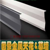 供应山西铝天花工厂7字形垂帘铝挂片吊顶