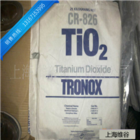 科美基CR826钛白粉|特诺钛白粉CR826