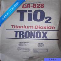 科美基CR828钛白粉|特诺CR828钛白粉