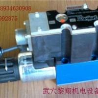 供应DGMPC-3-ABK-BAK-40