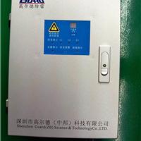 供应GBX-120/380三相多功能电源防雷箱