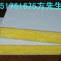 池州玻纤板扬州玻纤板吊顶南京墙面玻纤板