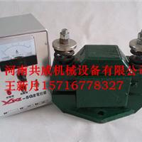 供应cz10-cz800/cz1000D电磁仓壁振动器