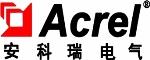 安科瑞电气股份有限公司杭州分公司