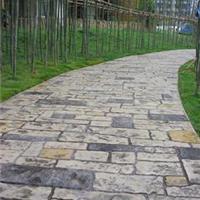 供应仿道板砖/大理石/仿古路面古典艺术地坪(市政园林道路首选