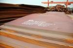 济南弹簧钢板公司