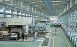 上海风启金属材料有限公司