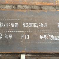 S50C中碳钢批发商 高强度S50C中碳钢