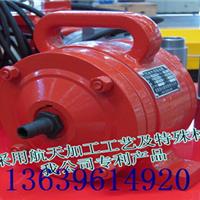 供应风动振动器|气动振动器|平板振动器