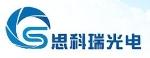 深圳市思科瑞光电有限公司