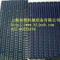 供应批发价900塑料网带