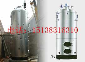 供应0.5吨立式蒸汽锅炉