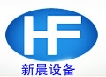 郑州新晨电气设备有限公司