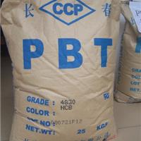 PBT漳州长春4815 NCF