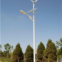 四川成都风能太阳能LED路灯厂家