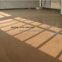 面层彩色水泥自流平水泥基自流平砂浆地坪地面找平材料