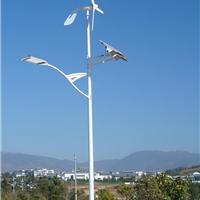 四川成都风能太阳能LED路灯生产厂家