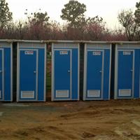 流动洗手间 广东移动厕所 广州流动厕所 厂家
