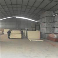 山东潍坊昌乐三元建筑模板厂