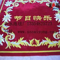 供应羊毛地毯,手工羊毛地毯选彩永地毯