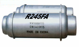 供应R245FA制冷剂
