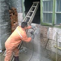 岩石木头多功能链锯切割锯型号