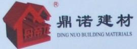 杭州鼎诺建材有限公司市场部