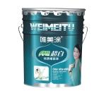 批发供应唯美涂漆,低碳净味全效墙面涂料