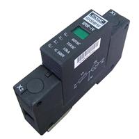 供应SPDR-IV-10系列铁路专用浪涌保护器