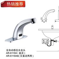 开平ARBH感应洁具双十一特惠,价格便宜