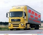 上海清群物流有限公司