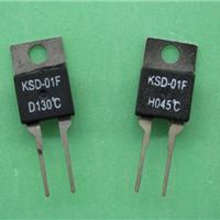 金伯利电子供应KSD-01F温度开关