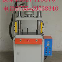 供应子母缸油压机 子母缸液压机