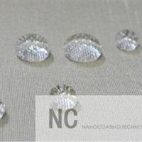 纳罗可 纺织品纳米隐形憎水处理剂NC 105