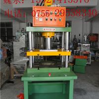供应深圳油压机